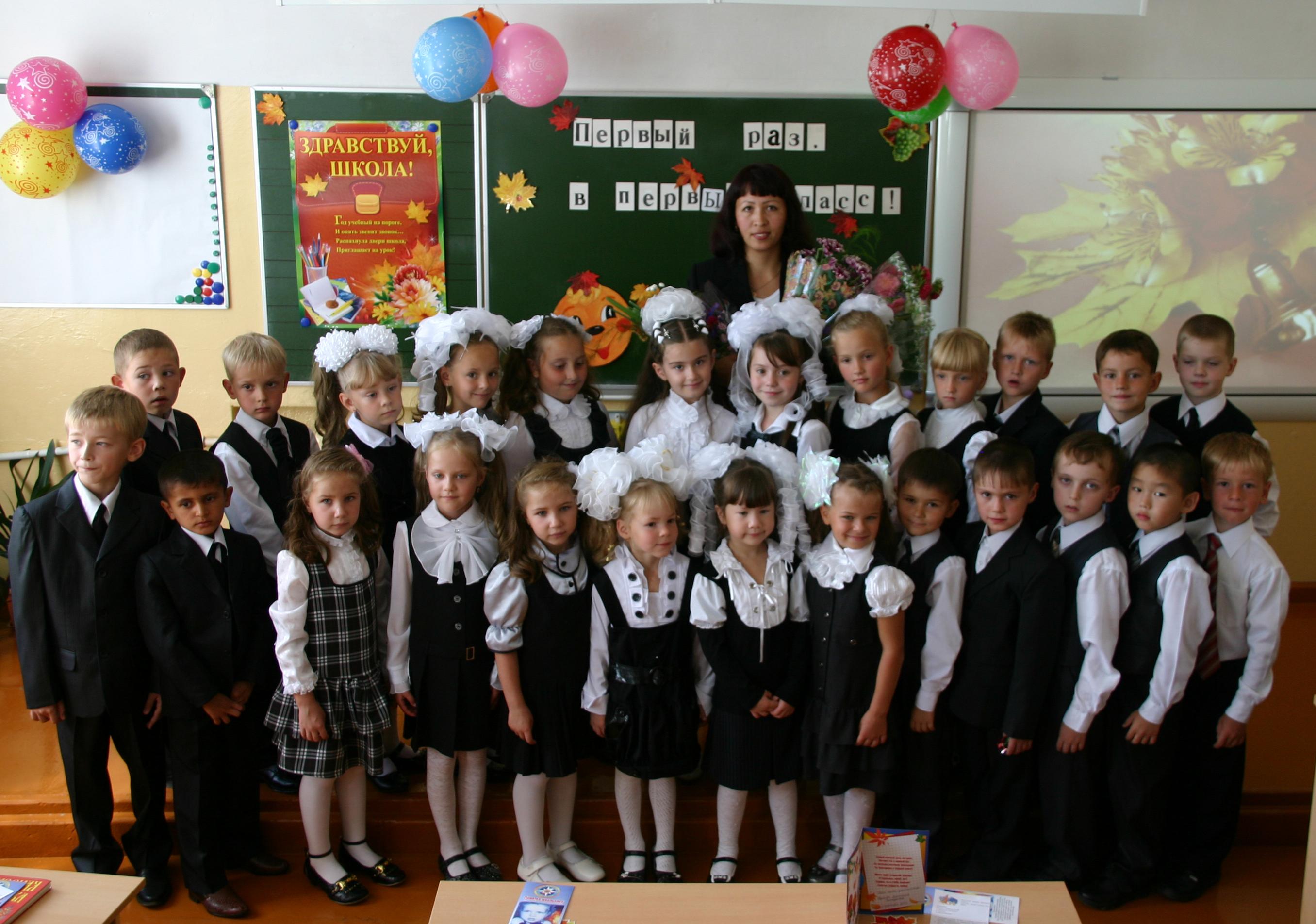Сайт учителя начальных классов - КЛАССНЫЙ УГОЛОК 1-В КЛАССА
